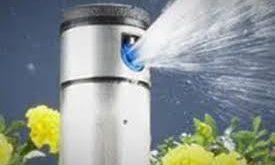 فروش آبپاش آبیاری مستطیل زن