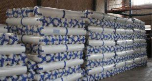 کارخانه تولید نایلون کشاورزی در اصفهان درجه یک