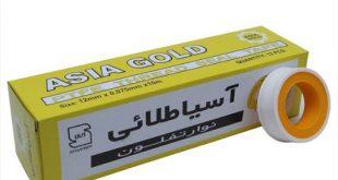 خرید نوار تفلون آسیا طلایی